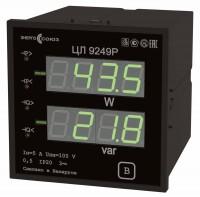 ЦЛ 9249 — преобразователь измерительный цифровой активной и реактивной мощности трехфазного тока