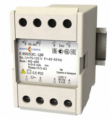 Е 855/5ЭС-ЦМ 55х81х72 мм