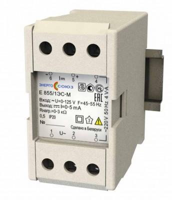Е855/1ЭС-М 44х81х72 мм