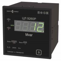 ЦЛ 9260 — преобразователь измерительный цифровой реактивной мощности трехфазного тока